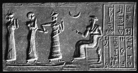 Code of Ur-Nammu (c. 2100–2050 BCE) predates Hammurabi's Code (1754 BCE)