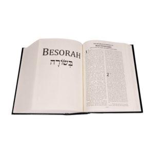 eth-Cepher Bible Beshorah